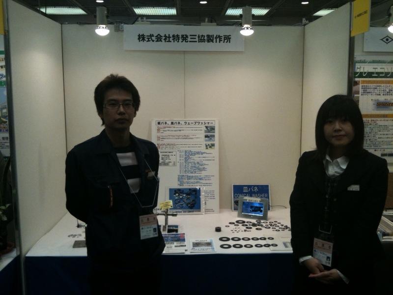 尼崎産業フェア展示ブース